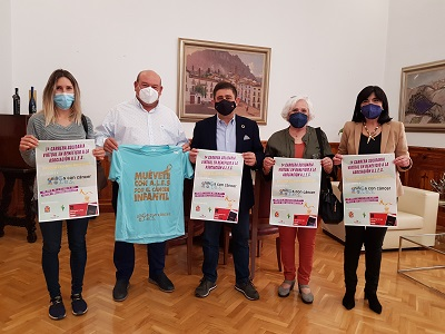 Jaén acoge la 1ª Carrera Solidaria  Virtual en beneficio de A.L.E.S.